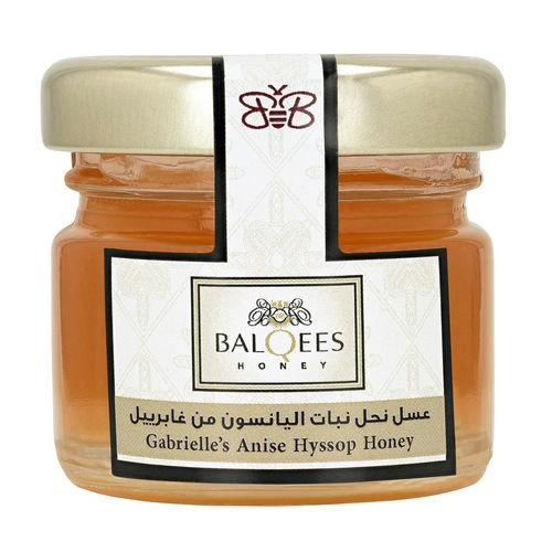 Gabrielles Anise Hyssop Honey